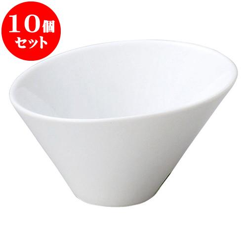 10個セット 洋陶オープン ブランシェ 白スラッシュ ボールM [ 15 x 8.8cm ] 料亭 旅館 和食器 飲食店 業務用