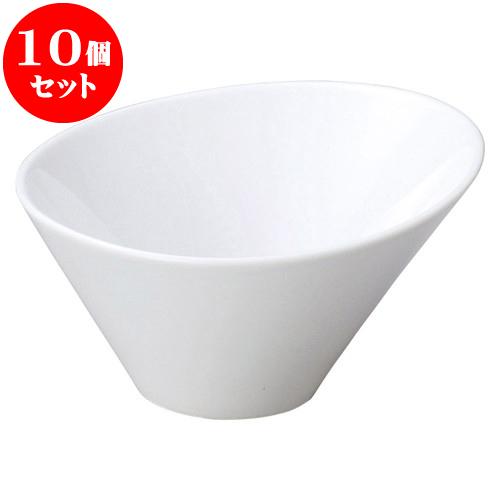 10個セット 洋陶オープン ブランシェ 白スラッシュ ボールL [ 18.8 x 10cm ] 料亭 旅館 和食器 飲食店 業務用