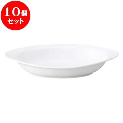 10個セット 洋陶オープン ダイヤ・セラム 8吋舟形グラタン [ 20.2 x 12.6 x 3.2cm ] 料亭 旅館 和食器 飲食店 業務用