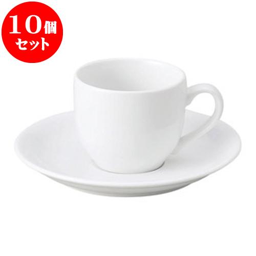 10個セット 洋陶オープン ダイヤ・セラム デミタス碗皿 [ 碗 6.2 x 5.2cm ・ 100cc ][ 皿 12.8 x 1.7cm ] 料亭 旅館 和食器 飲食店 業務用