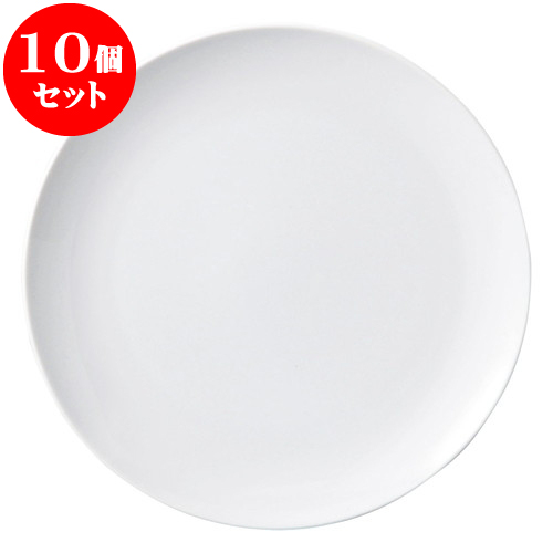 10個セット 洋陶オープン BS玉淵JAPAN メタ玉10吋ミート [ 26 x 2.8cm ] 料亭 旅館 和食器 飲食店 業務用
