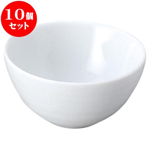 10個セット 洋陶オープン ノンスタイル 白10.5ボール [ 10.7 x 5.6cm ] 料亭 旅館 和食器 飲食店 業務用