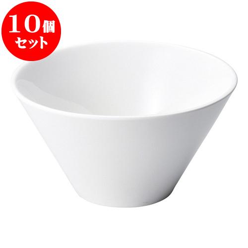 10個セット 洋陶オープン AngelWhite モーニングローリーボール(白) [ 15 x 8cm ] 料亭 旅館 和食器 飲食店 業務用