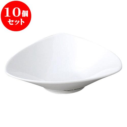 10個セット 洋陶オープン AngelWhite トライアングルディープ(小) [ 14.5 x 4cm ] 料亭 旅館 和食器 飲食店 業務用