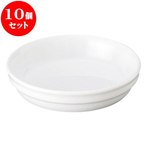 10個セット 洋陶オープン スーパーレンジ 丸型5吋グラタン [ 13 x 2.8cm ] 料亭 旅館 和食器 飲食店 業務用