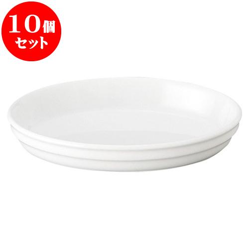 10個セット 洋陶オープン スーパーレンジ 楕円7 1/2吋グラタン [ 19.5 x 13.2 x 3cm ] 料亭 旅館 和食器 飲食店 業務用