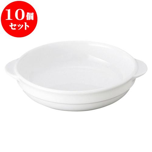 10個セット 洋陶オープン スーパーレンジ 7 1/2吋手付グラタン [ 18.9 x 15.5 x 3.8cm ] 料亭 旅館 和食器 飲食店 業務用