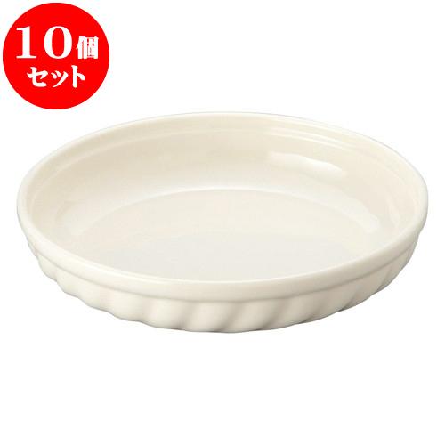 10個セット 洋陶オープン オーブンパル 7 1/2吋浅口ボール [ 19.7 x 3.9cm ] 料亭 旅館 和食器 飲食店 業務用