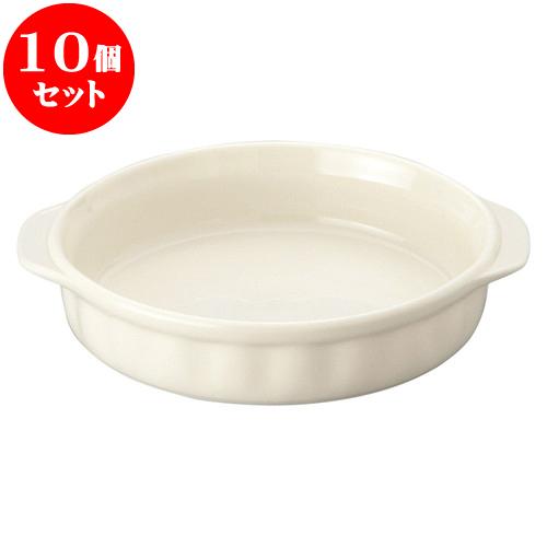 10個セット 洋陶オープン オーブンパル 7 1/2吋グラタン [ 18.8 x 16.3 x 3.8cm ] 料亭 旅館 和食器 飲食店 業務用