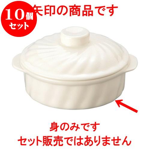 10個セット 洋陶オープン オーブンパル 6吋キャセロール身 [ 15.5 x 13.3 x 4.3cm ] 料亭 旅館 和食器 飲食店 業務用