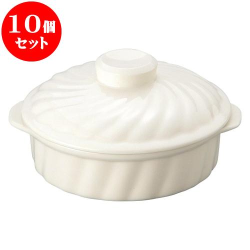 10個セット 洋陶オープン オーブンパル 6 1/2吋キャセロール(フタ付) [ 17 x 14.7 x 8.8cm ] 料亭 旅館 和食器 飲食店 業務用