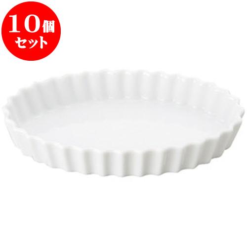 10個セット 洋陶オープン 立菊ベーキング ダ円10吋皿 [ 26 x 16.5 x 4cm ] 料亭 旅館 和食器 飲食店 業務用