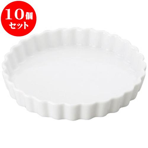 10個セット 洋陶オープン 立菊ベーキング 丸8吋皿 [ 20.5 x 3cm ] 料亭 旅館 和食器 飲食店 業務用