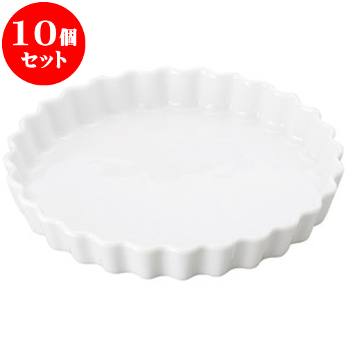 10個セット 洋陶オープン 立菊ベーキング 丸10吋皿 [ 25.5 x 3.5cm ] 料亭 旅館 和食器 飲食店 業務用