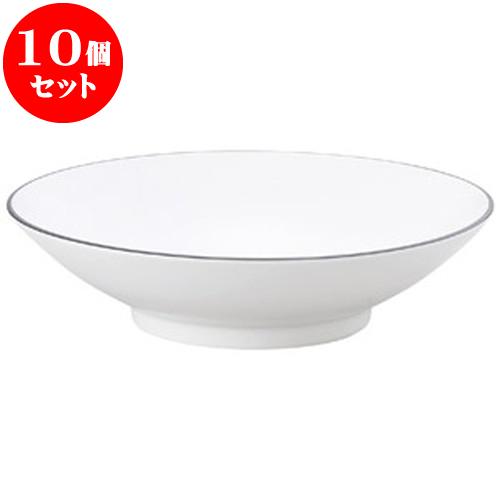 10個セット 洋陶オープン COLORE(コローレ) ホワイトパスタボール [ 24.1 x 6.3cm ] 料亭 旅館 和食器 飲食店 業務用