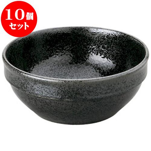 10個セット 洋陶オープン スタックW/B 17cmボール(黒) [ 16.6 x 6.8cm ] 料亭 旅館 和食器 飲食店 業務用