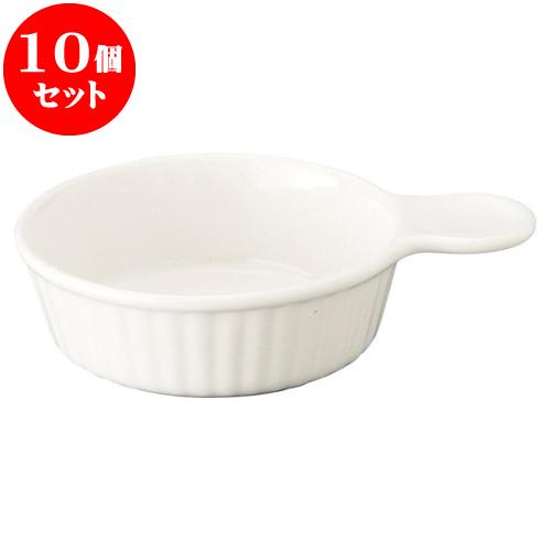 10個セット 洋陶オープン 乳白 片手サラダ [ 19 x 14 x 4.5cm ] 料亭 旅館 和食器 飲食店 業務用