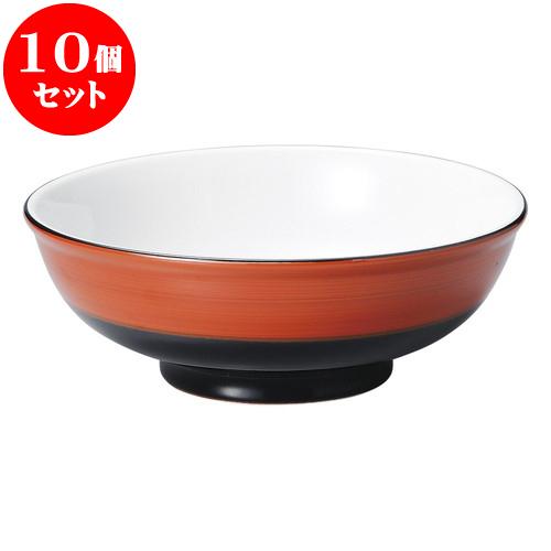 10個セット 中華オープン 敦煌 8.0玉丼 [ 25 x 9cm ] 料亭 旅館 和食器 飲食店 業務用