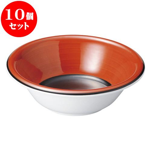10個セット 中華オープン 敦煌 6 1/2吋スープボール [ 16 x 4.5cm ] 料亭 旅館 和食器 飲食店 業務用