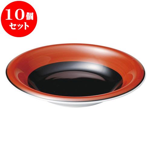 10個セット 中華オープン 敦煌 9吋スープ [ 23 x 4cm ] 料亭 旅館 和食器 飲食店 業務用
