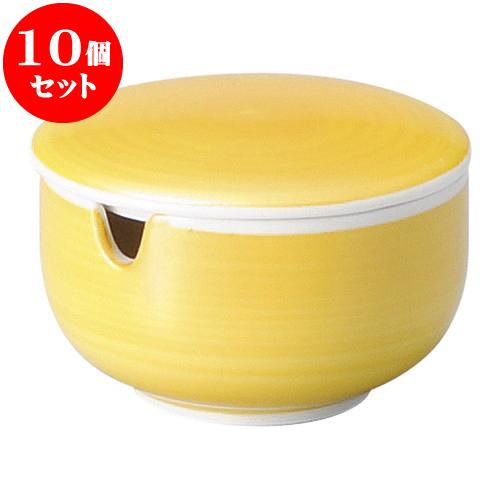 10個セット 中華オープン 敦煌 黄調味入 [ 6 x 4.4cm ] 料亭 旅館 和食器 飲食店 業務用