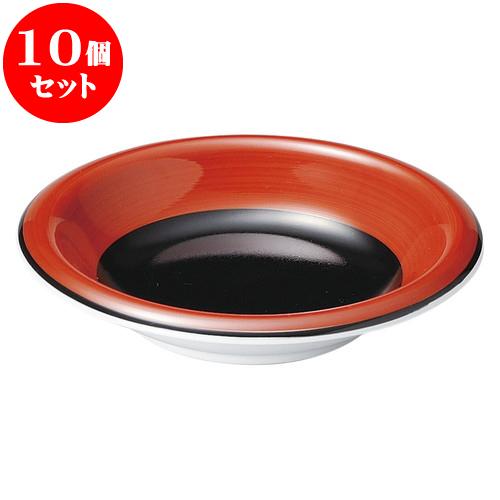 10個セット 中華オープン 敦煌 5 1/2吋取皿 [ 14.2 x 2.5cm ] 料亭 旅館 和食器 飲食店 業務用