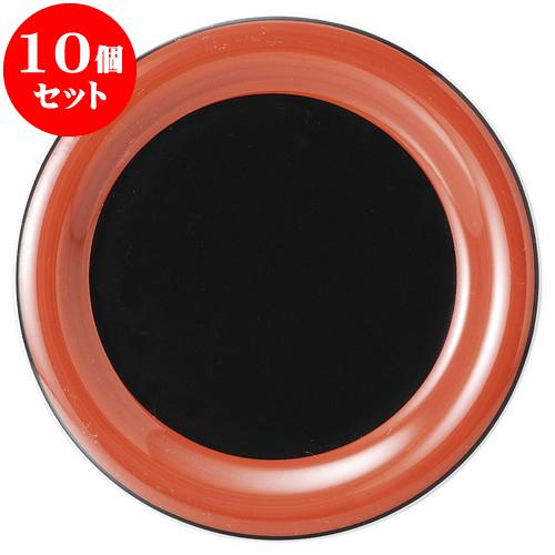 10個セット 中華オープン 敦煌 7 1/2吋皿 [ 19.2 x 2.3cm ] 料亭 旅館 和食器 飲食店 業務用