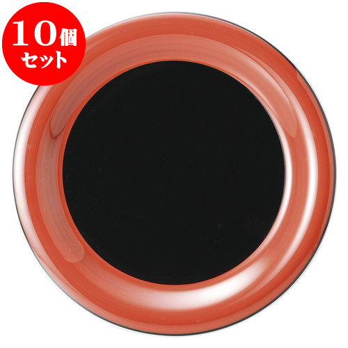 10個セット 中華オープン 敦煌 9吋皿 [ 23 x 2.6cm ] 料亭 旅館 和食器 飲食店 業務用