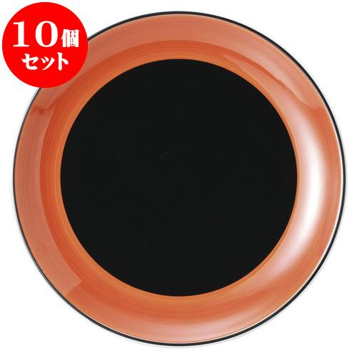 10個セット 中華オープン 敦煌 12吋皿 [ 32 x 3.8cm ] 料亭 旅館 和食器 飲食店 業務用
