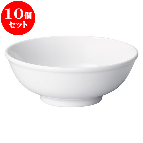 10個セット 中華オープン 白中華 6.5玉丼 [ 19.9 x 7.5cm ] 料亭 旅館 和食器 飲食店 業務用