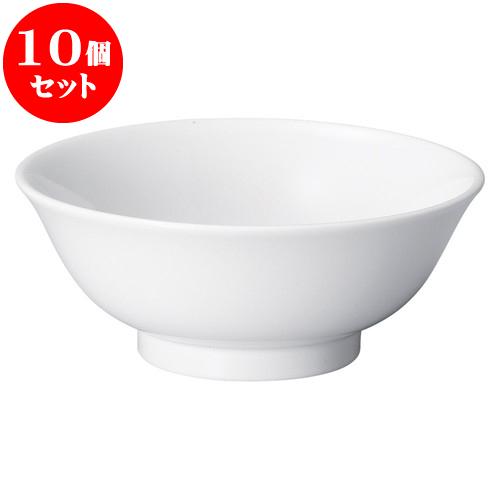 10個セット 中華オープン 白中華 6.3反高台丼 [ 19 x 7.8cm ] 料亭 旅館 和食器 飲食店 業務用