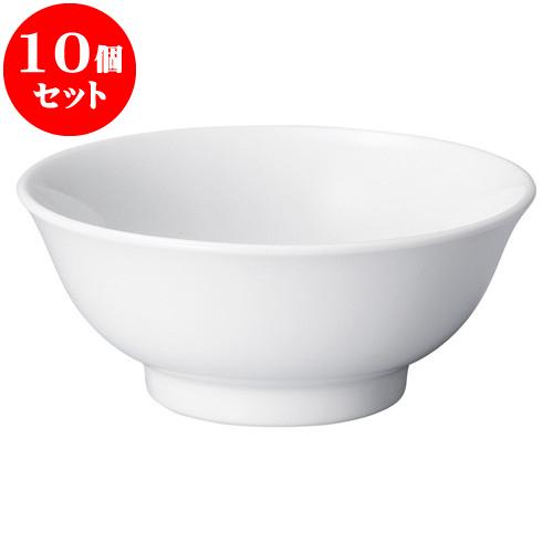 10個セット 中華オープン 白中華 6.5反高台丼 [ 20 x 8.4cm ] 料亭 旅館 和食器 飲食店 業務用