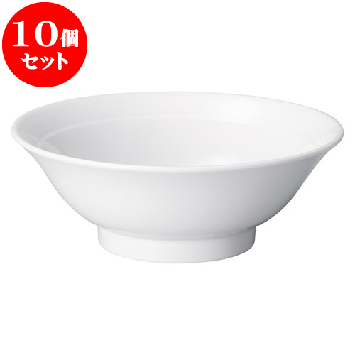 10個セット 中華オープン 白中華 8.0リム丼 [ 24.8 x 8.9cm ] 料亭 旅館 和食器 飲食店 業務用