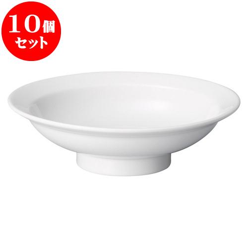10個セット 中華オープン 白中華 7.0丸高台皿 [ 22 x 6.5cm ] 料亭 旅館 和食器 飲食店 業務用