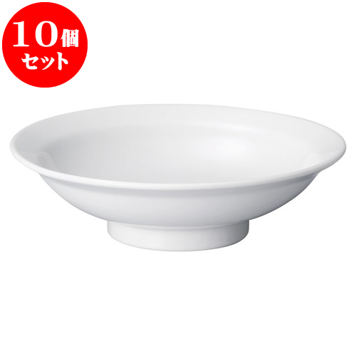 10個セット 中華オープン 白中華 8.0丸高台皿 [ 24.5 x 7cm ] 料亭 旅館 和食器 飲食店 業務用
