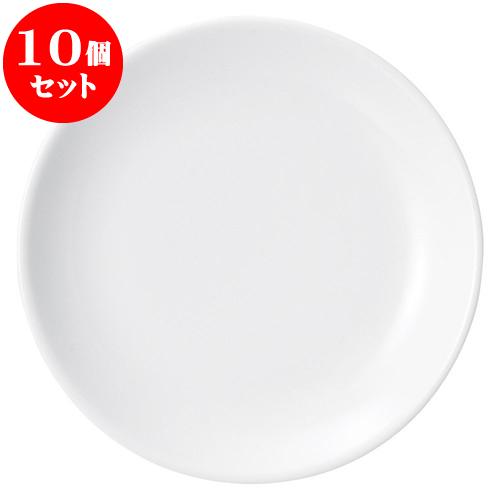 10個セット 中華オープン 白中華 7.5皿 [ 22.7 x 3cm ] 料亭 旅館 和食器 飲食店 業務用
