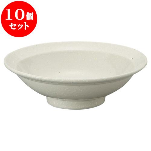 10個セット 中華オープン 中華粉引 7.0丸高台皿 [ 22 x 6.3cm ] 料亭 旅館 和食器 飲食店 業務用