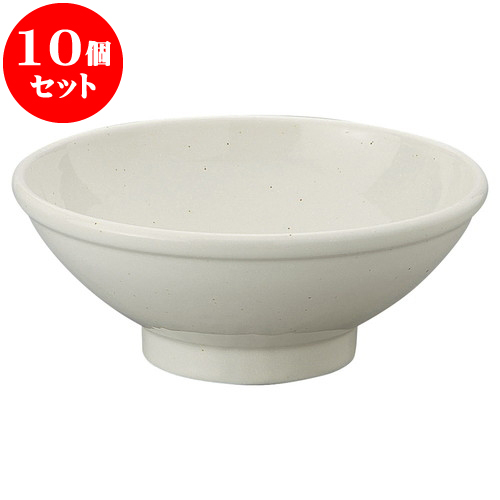 10個セット 中華オープン 中華粉引 7.0玉丼 [ 22 x 8.9cm ] 料亭 旅館 和食器 飲食店 業務用
