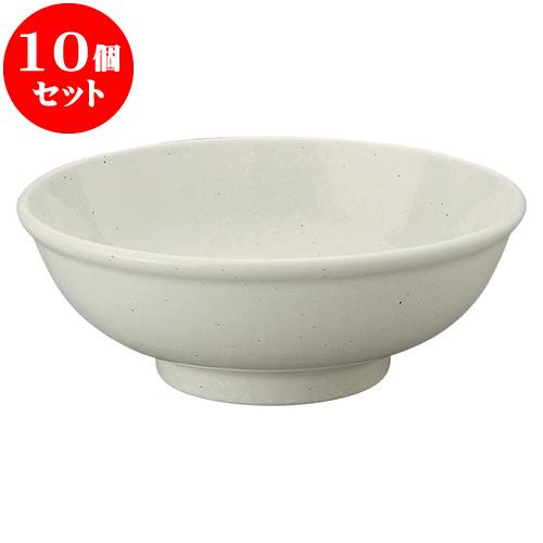 10個セット 中華オープン 中華粉引 8.0玉丼 [ 25.2 x 9.4cm ] 料亭 旅館 和食器 飲食店 業務用