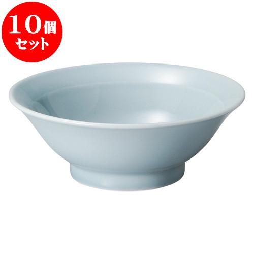 10個セット 中華オープン 青磁 6.8リム丼 [ 20.2 x 7.5cm ] 料亭 旅館 和食器 飲食店 業務用