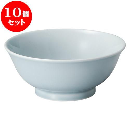 10個セット 中華オープン 青磁 6.5反高台丼 [ 20.2 x 8.4cm ] 料亭 旅館 和食器 飲食店 業務用