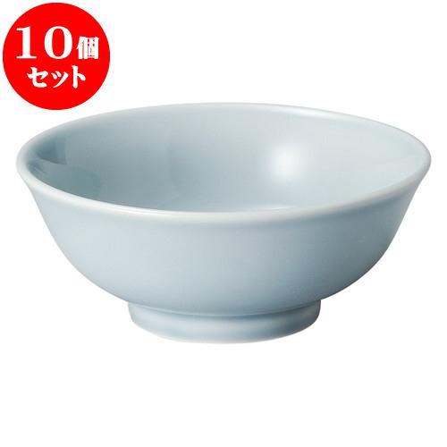 10個セット 中華オープン 青磁 5.8反高台丼 [ 18 x 7.3cm ] 料亭 旅館 和食器 飲食店 業務用