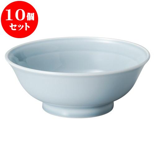 10個セット 中華オープン 青磁 7.5高台丼 [ 23 x 9.2cm ] 料亭 旅館 和食器 飲食店 業務用