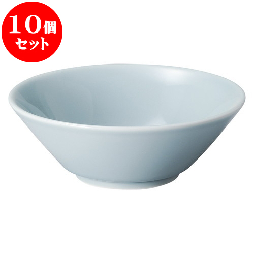 10個セット 中華オープン 青磁 6.3切立丼 [ 19.8 x 6.9cm ] 料亭 旅館 和食器 飲食店 業務用