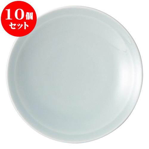 10個セット 中華オープン 青磁 5.0皿 [ 15.2 x 2.6cm ] 料亭 旅館 和食器 飲食店 業務用