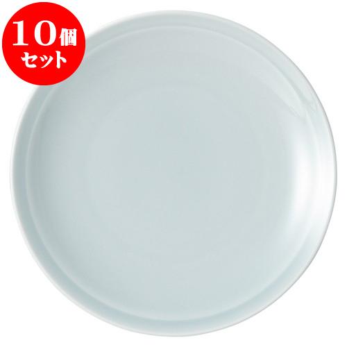 10個セット 中華オープン 青磁 8.0皿 [ 24.8 x 3.5cm ] 料亭 旅館 和食器 飲食店 業務用