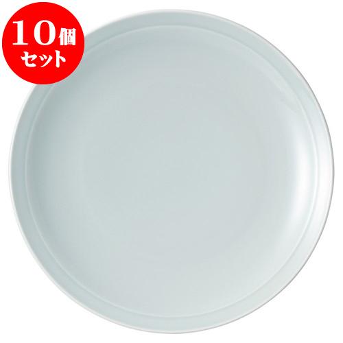 10個セット 中華オープン 青磁 尺2皿 [ 37.4 x 4.8cm ] 料亭 旅館 和食器 飲食店 業務用