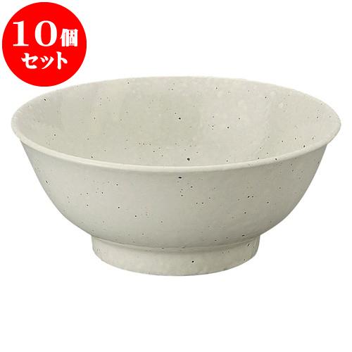 10個セット 中華オープン 白粉引 6.5高台丼 [ 20 x 8.3cm ] 料亭 旅館 和食器 飲食店 業務用