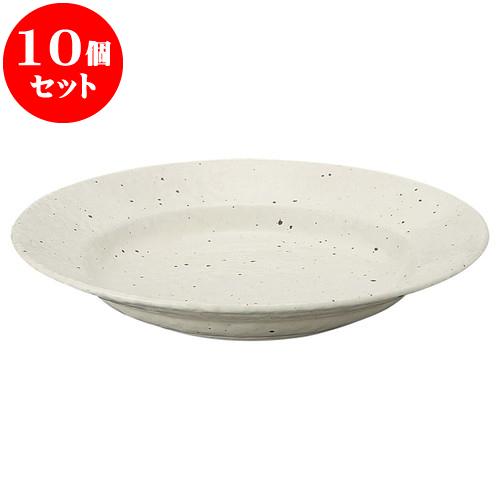 10個セット 中華オープン 白粉引 玉渕9吋スープ [ 23.5 x 3.5cm ] 料亭 旅館 和食器 飲食店 業務用