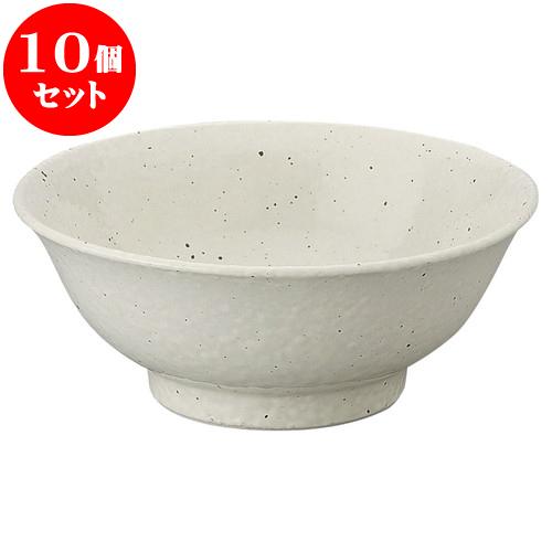 10個セット 中華オープン 白粉引 6.8高台丼 [ 21 x 8.5cm ] 料亭 旅館 和食器 飲食店 業務用